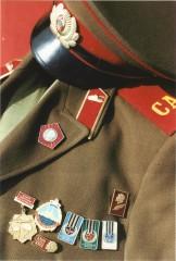 Armée rouge.jpg